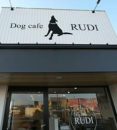 about_rudi_img_06